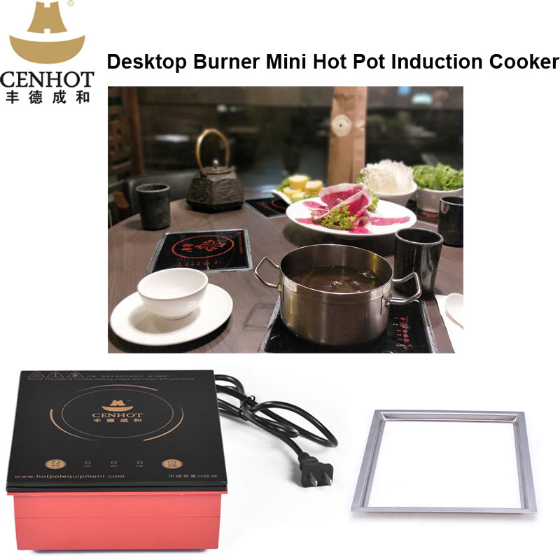 CENHOT Desktop Burner Mini Hot Pot Induction Cooker For Hot Pot Restaurant