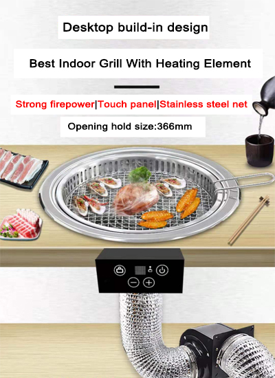 CENHOT Indoor Smokeless Electric Grill built in the table - CENHOT