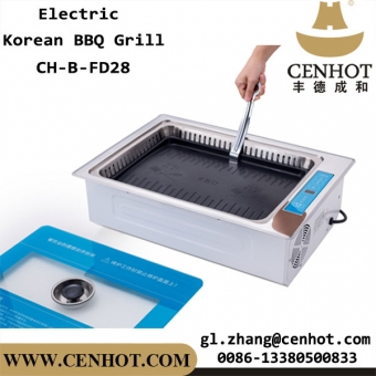 CENHOT Commercial Korean BBQ Grill Non Stick Smokeless Electric Grill