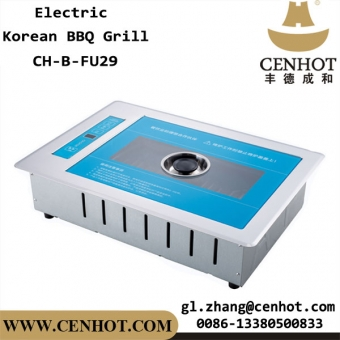 CENHOT Electric Barbecue Grill Restaurant Korean BBQ Tabletop Stove Oven