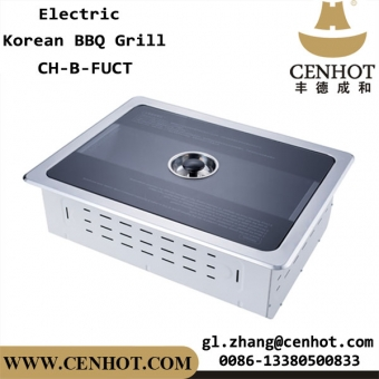 CENHOT Commercial Infrared Korean Grill Nonstick Indoor Bbq Grill Set