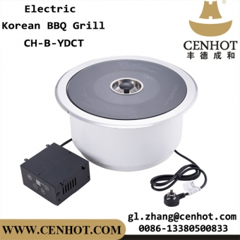 Round Smokeless Grill For Restaurants Table Grill Korean Bbq Grill