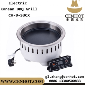 Restaurant Low Pow Korean Barbecue Grill Single Korean Bbq Cooker