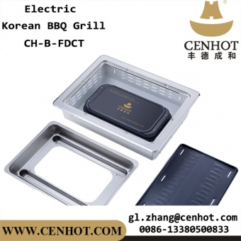 CENHOT Professional Restaurant Table Bbq Grill Barbecue Grill With Aluminum Plate