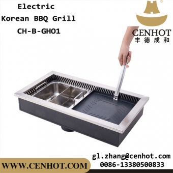 CENHOT Hot Pot And Barbucue Grill Equipment Restaurant Electric Grill