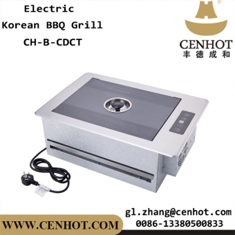 The Latest Smokeless Indoor BBQ Grill Restaurant Korean Electric Grill