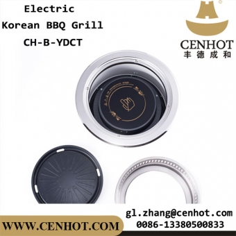 CENHOT Smokeless Grill For Restaurants Table Grill Korean Bbq Grill