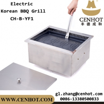 CENHOT Best Quality Grill Barbecue Restaurant Equipment Electric Bbq Grill