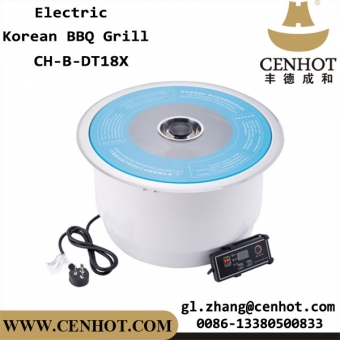Round Restaurant Korean BBQ Grill Smokeless Electric Indoor BBQ Grill