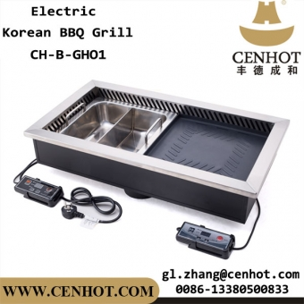 New Hot Pot And Barbucue Grill Equipment Restaurant Electric Grill