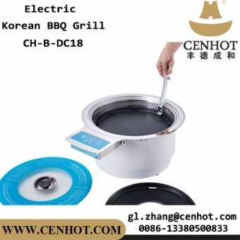 CENHOT Energy Saving Hot Pot And Barbucue Grill For Restaurant