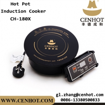 Mini Hot Pot Induction Cooker For Restaurant
