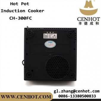 CENHOT Restaurant Commercial Electric Square Hotpot Induction Cooker