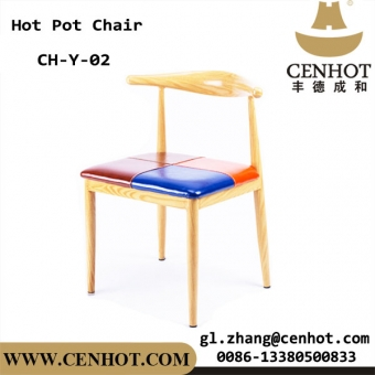 CENHOT Wholesale Modern Restaurant Dining Chairs Metal Leg Hotpot Chairs