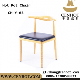 CENHOT High Quality Metal Dining Chairs Hot-pot Chairs For Restaurant