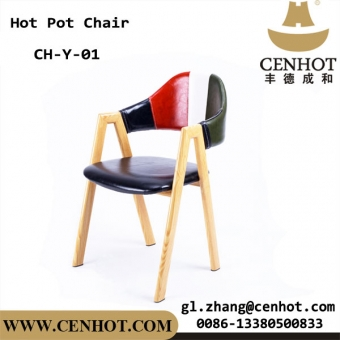 CENHOT New Style Dinning Chair Restaurant Hot Pot Metal Chair