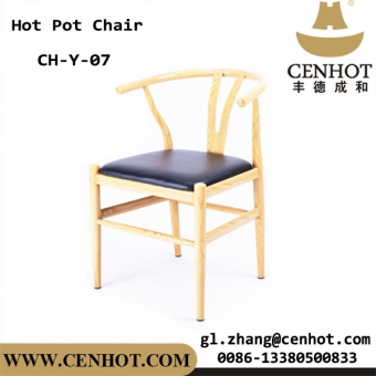 CENHOT Comfortable Hot Pot Dining Chair Restaurant Chairs Furniture