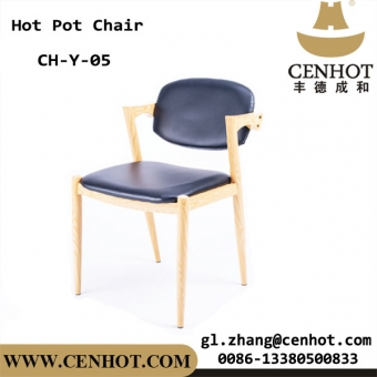 CENHOT Hot Sale Indoor Restaurant Dining Chairs Of Dining Room Furniture