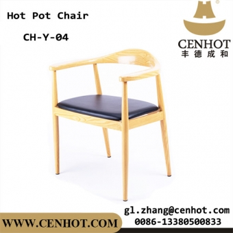 High Quality Restaurant Dining Chair Covered By PU Leather For Wholesale