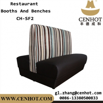 CENHOT Modern Custom Restaurant Booths With Double Backs Suppliers