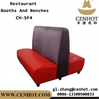 CENHOT Unique Double Sided Restaurant Booths Designer