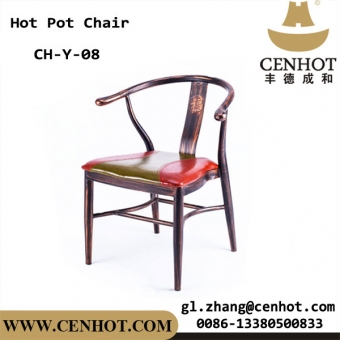 CENHOT Commercial Restaurant Dining Chairs For Sale With Metal Frame