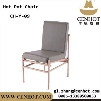 CENHOT Wholesales Fine Bulk Restaurant Chairs Direct