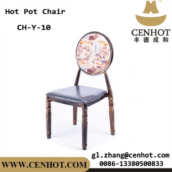 CENHOT Modern Black Metal Restaurant Chairs For Dining Places