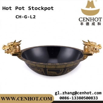 CENHOT Large Enamel Chinese Dragon Head Hot Pot Stock Pots