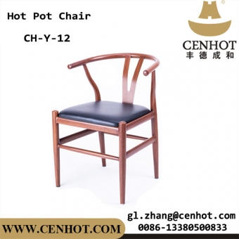CENHOT Black Commercial Restaurant Leather Dining Chairs With Metal Frame