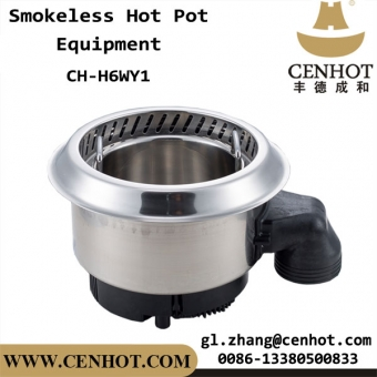 CENHOT New Electric Smokeless Hot Pot Equipment For Restaurant