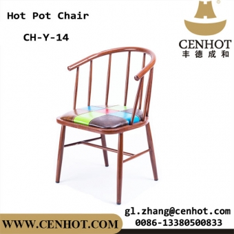 CENHOT Metal Commercial Restaurant Chairs For Sale