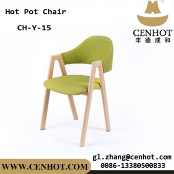 CENHOT Green Metal Restaurant Dining Chairs For Sale
