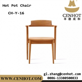 CENHOT Hot Pot Wooden Restaurant Chairs Wholesale