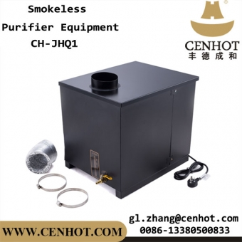 CENHOT Restaurant Smokeless Purifier Equipment For Hot Pot Or Barbecue