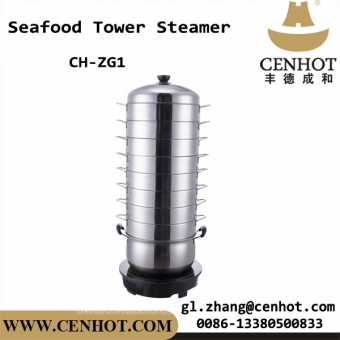 CENHOT Hot Sale Nine-tier Seafood Tower For Restaurant