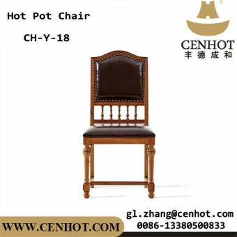 CENHOT Wood Hot Pot Restaurant Chairs For Sale
