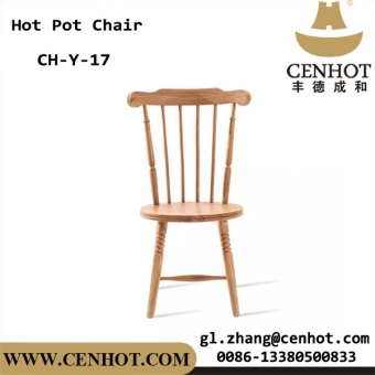 CENHOT Commercial Restaurant Wood Chairs For Hotpot or BBQ