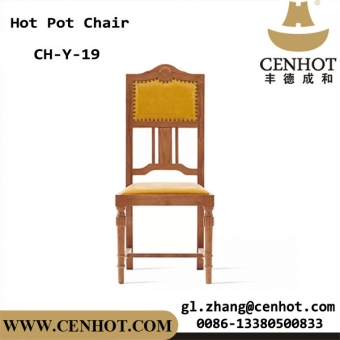 CENHOT Wooden Hot-pot Restaurant Dining Chairs Wholesale