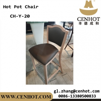 CENHOT Wood Restaurant Dining Chairs