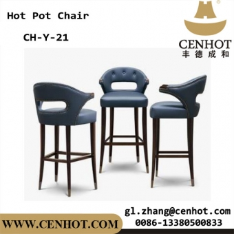 CENHOT Luxury Restaurant Bar Chairs And Stools
