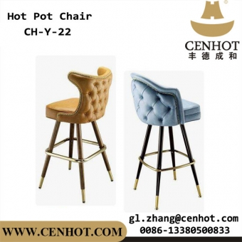 CENHOT Hot Pot Luxury Restaurant Cafe Chairs Furniture