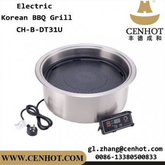 CENHOT Best Korean Bbq Restaurant Grill Equipment From China