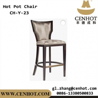 CENHOT Wooden Contemporary Restaurant Chairs Seating For Dining Places