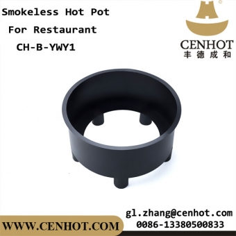 CENHOT Best Round Smokeless Hot Pot For Restaurant