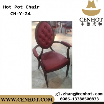 CENHOT Red Restaurant Armchairs Seating