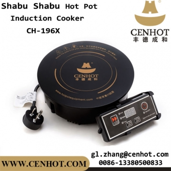 CENHOT Round Shabu Shabu Hot Pot Induction Cooker Used For Restaurant