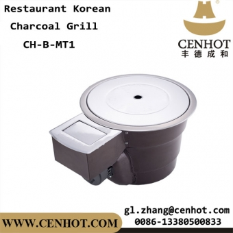 CENHOT Professional Smokeless Korean Charcoal Grill For Restaurant