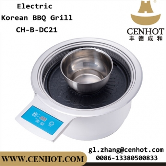 CENHOT Best Korean Bbq Grill Restaurant Equipment With Hot Pot