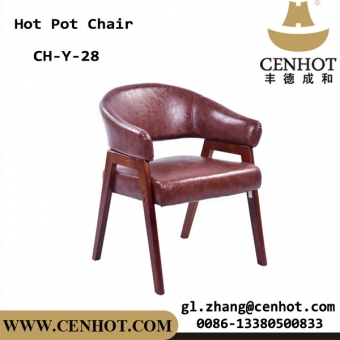 CENHOT Fancy Restaurant Grade Chairs With Wood Frame CH-Y-28